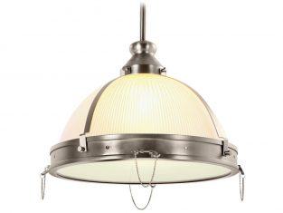 Lampa wisząca Rotterdam Dark Silver 40×180 cm Cosmo Light