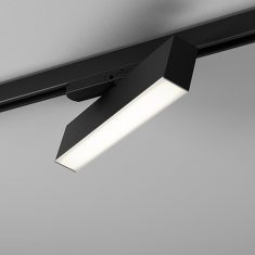 RAFTER 43 LED AQForm